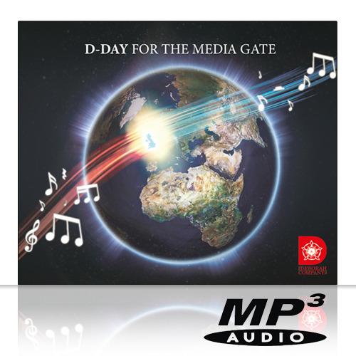 MP3_C226x500